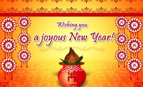 55188-Joyous-New-Year